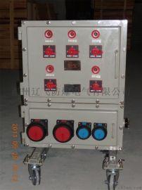 风机防爆控制箱220V防爆电源插座箱
