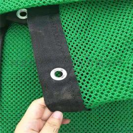 2000目防尘网,河北恒帆绿色防尘网厂家,抑尘网