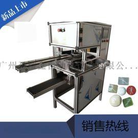广州盈溢鑫YN--650保鲜膜包装机