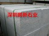深圳中灰色火烧板|广场地面铺路石v芝麻灰花岗岩板材
