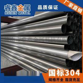 大量供应不锈钢水管