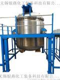 雙軸攪拌分散釜 多功能攪拌釜