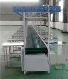 皮带输送机 传送带流水线 滚筒输送流水线