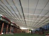 北京图书馆天棚帘遮阳帘订做安装厂家