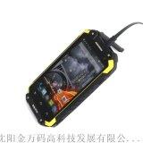 智慧GPS巡檢終端-J博士手機型三防巡檢器