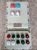 鋁合金機旁防  作控制箱