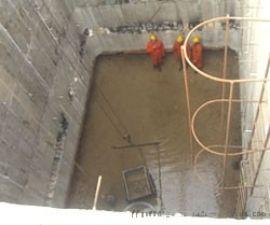 现浇水池伸缩缝漏水补漏