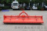 水田埋茬耕整機通軸式(2米65)