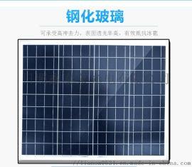 鑫泰莱80W多晶硅光伏板组件 太阳能电池板