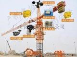 深圳智慧工地塔吊安全監控系統 起重機防碰撞系統
