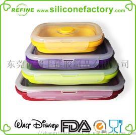 硅膠折疊飯盒  可伸縮冰箱密封盒