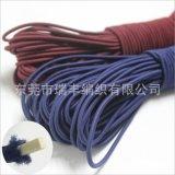 廠家直銷 3MM圓形鬆緊繩 優質高彈力繩 橡筋繩