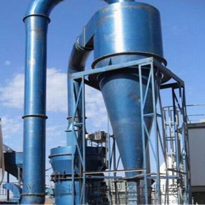 真空气力输送机气力输送机 粉煤灰 品牌用于输送粉状物料