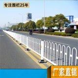 临高道路防护栏杆 白沙公路边围栏 万宁市政隔离栏