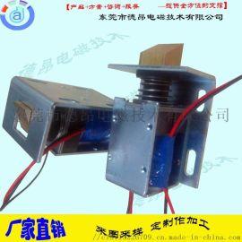 永磁门锁单向自保持电磁铁1240带锁舌