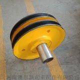 专业生产滑轮组  3.2吨-50吨铸钢 轧制滑轮组