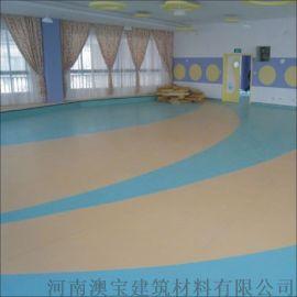 鹤壁PVC地板,PVC防静电地板,河南澳宝施工