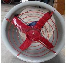CBF-500/0.55KW防爆轴流风机