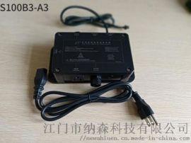 S100B3-A3 带按摩椅的沐足盆电源智能控制盒