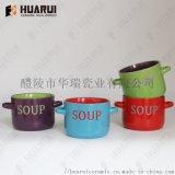供应广告促销色釉汤杯加印LOGO礼品汤杯定制加工