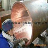 大量供应T2紫铜管 空心铜管 铜管加工定制发货快