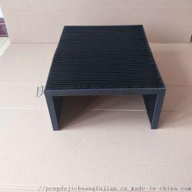 三防布风琴防护罩伸缩式PVC风琴式防护罩