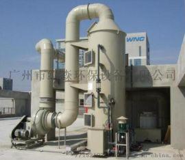 供应汕头市工业废气处理设备