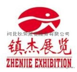 2019石家庄秋季医疗器械展览会