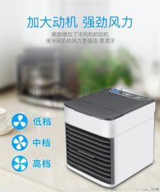 Air cooler Ultra 喷雾冷风机