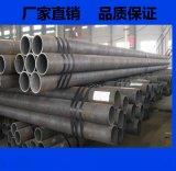 广东钢管直销 螺旋管厂家 20#无缝钢管