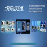上海EMC实验室租场测试 传导和辐射测试的收费标准