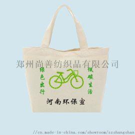 培训学校赠品宣传帆布手提袋生产厂家