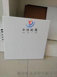 宁夏铝矿棉板|屹晟建材铝矿棉复合板供应