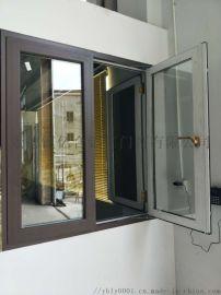 鋁合金屏風生產廠家  優質鋁合金屏風隔斷