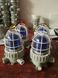BBJ-防爆声光报警器LED光源