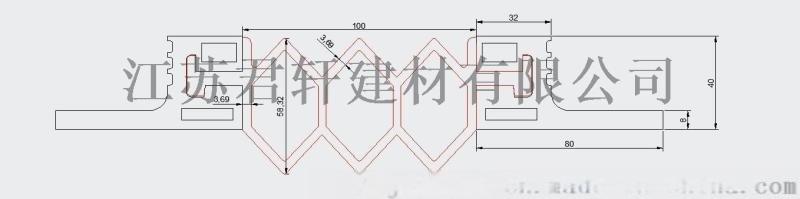 南京变形缝厂家直销铝合金轻轨变形缝