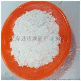 沃澳供應模具脫硫石膏粉 超細超白建築 工業用石膏粉
