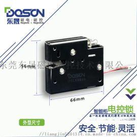 东晟直销智能锁电控锁 电磁锁 密码锁生产厂家