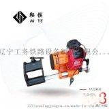 鐵路施工器材|內燃端面鋼軌打磨機適用的範圍|打磨機