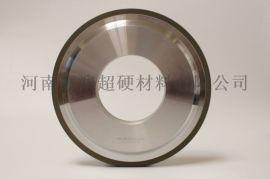 14A1树脂金刚石砂轮磨硬质合金