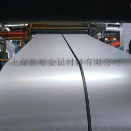 上海现货2.0镀锌板DX51D+Z武钢环保80锌层镀锌