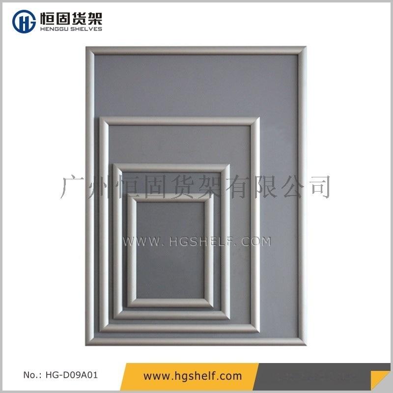 鋁畫框,鋁框海報夾,開啓式畫框