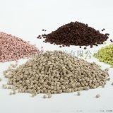 咖啡降解塑料 秸稈塑料 麥香料生物基低碳環保