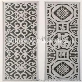 厂家定制不锈钢艺术门花 铁艺门花门窗装饰配件