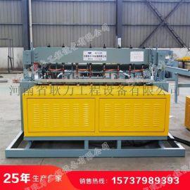 杭州隧道钢筋网排焊机