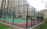 太原篮球场围网嵌入式球场围网厂家
