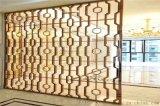 格子形状铝屏风 长方形格子铝屏风【推荐厂家】