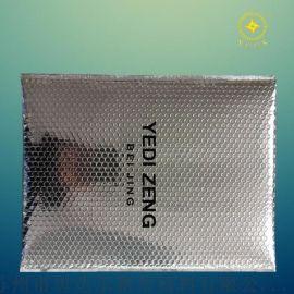 现货+定制镀铝膜气泡袋,中**快递包装,工厂直销