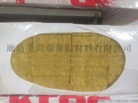 廊坊美尚瑞防脱落岩棉带组合板四面包裹竖丝岩棉复合板