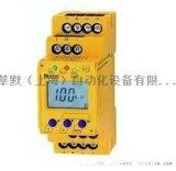 德国EGE传感器SDA G1/4-Ø 10-L050莘默现货供应